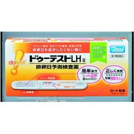 【第一類医薬品】 ドゥーテストLHa7回(ハピコム)49872411475337回用