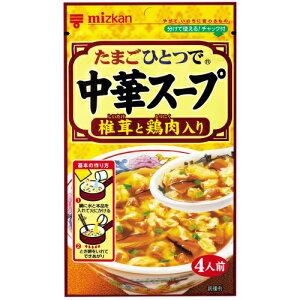 ミツカン 中華スープ 椎茸と鶏肉入り 35G×10個