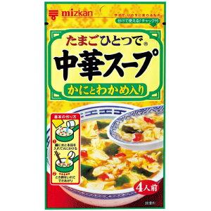 ミツカン 中華スープ かにとわかめ入り 30G×10個