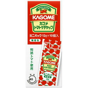 カゴメ トマトケチャップ ミニ 12g×10×5個