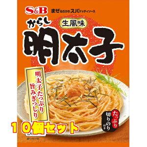 まぜるだけのスパゲッティソース 生風味からし明太子×10個