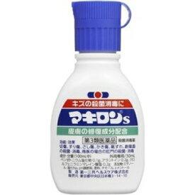 第一三共 (医3 マキロンS 30ml