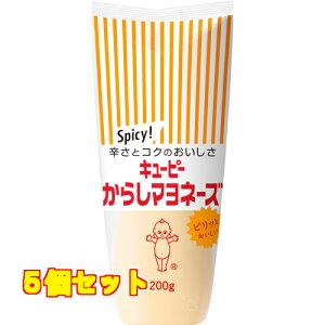キユーピー からしマヨネーズ 200g×5個