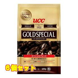 UCC ゴールドスペシャル スペシャルブレンド 400g×6個