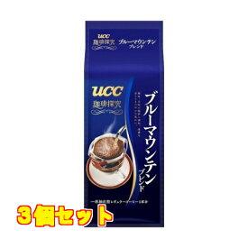 UCC 珈琲探究ブルーマウンテンブレンド 40g×3個