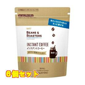 UCC ビーンズ&ロースターズ インスタントコーヒー 袋 150g×6個