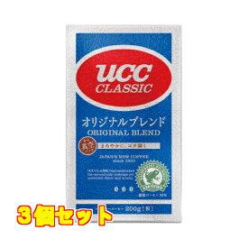 UCC クラシックオリジナルブレンド V 200g×3個