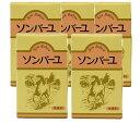 【あす楽対応】尊馬油(ソンバーユ)<無香料>70ml5個セット