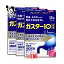 【第1類医薬品】ガスター10 散剤 12包 × 3個セット H2ブロッカー胃腸薬 粉末【第一三共ヘルスケア】