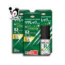 【第1類医薬品】リザレックコーワ 60ml × 3個セット【Kowa 興和】ミノキシジル5%配合
