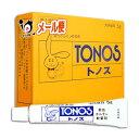 【第1類医薬品】トノス 5g【大東製薬】男性ホルモン軟膏剤
