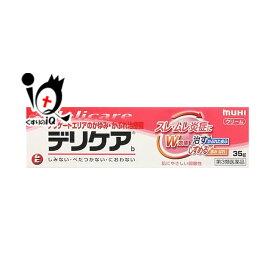 【第3類医薬品】デリケアb 35g(鎮痒消炎薬)【池田模範堂】