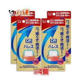 【第3類医薬品】ハレス口内薬 15g ×4個セット【ロート製薬】