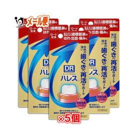 【第3類医薬品】ハレス口内薬 15g ×5個セット【ロート製薬】