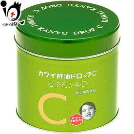 【指定第2類医薬品】カワイ肝油ドロップC 150粒 【河合製薬】