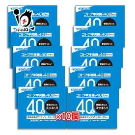 【第2類医薬品】コトブキ浣腸 40 40g x 10個入 x 10箱セット【ムネ製薬】