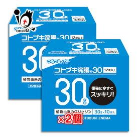 【第2類医薬品】コトブキ浣腸 30 30g x 10個入 x 2箱セット【ムネ製薬】