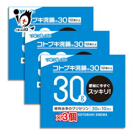 【第2類医薬品】コトブキ浣腸 30 30g x 10個入 x 3箱セット【ムネ製薬】