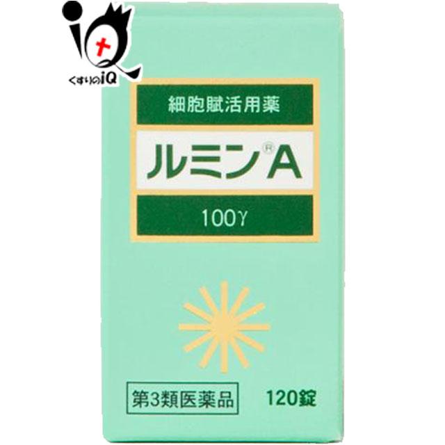 【第3類医薬品】【あす楽対応】ルミンA100γ 120錠