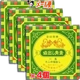 【第2類医薬品】たこの吸い出し 10g × 4個セット【町田製薬】
