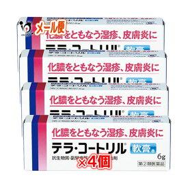 【指定第2類医薬品】テラコートリル 軟膏a 6g × 4個セット【ジョンソン・エンド・ジョンソン】