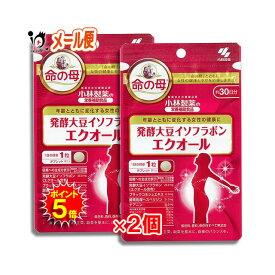 【ポイント5倍】発酵大豆イソフラボン エクオール 30粒 (約30日分)× 2個セット【小林製薬】
