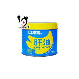 肝油ビタミンドロップ 120粒【大木製薬】