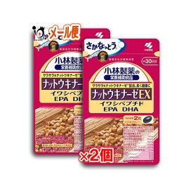 ナットウキナーゼEX 60粒(約30日分) × 2個セット【小林製薬】