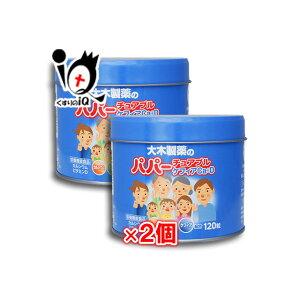 パパーチュアブル ケフィア Ca+D 120粒 × 2個セット【大木製薬】
