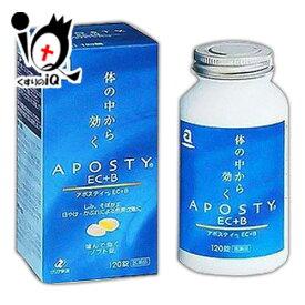 【第3類医薬品】アポスティーEC+B 120錠【ゼリア新薬】