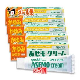 【第3類医薬品】ユースキン あせもクリーム 32g × 5個セット【ユースキン製薬】リカAソフト かゆみを素早く止める、あせも・かぶれ治療薬