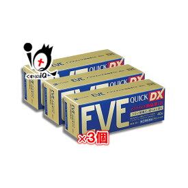 【指定第2類医薬品】イブクイック頭痛薬DX 40錠 × 3個セット【エスエス製薬】