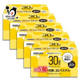 【第2類医薬品】コトブキ浣腸30パステル 30g x 20個入 x 5箱セット【ムネ製薬】