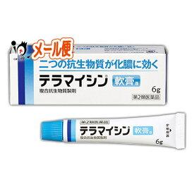 【第2類医薬品】テラマイシン軟膏a 6g【ジョンソン・エンド・ジョンソン】