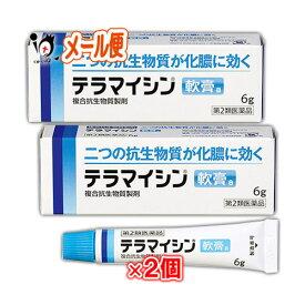 【第2類医薬品】テラマイシン軟膏a 6g × 2個セット【ジョンソン・エンド・ジョンソン】
