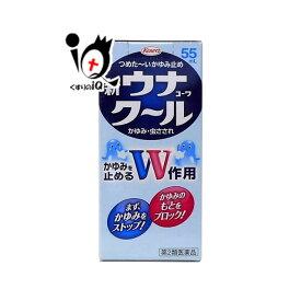 【第2類医薬品】新ウナコーワクール 55mL 【Kowa 興和】