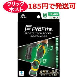 ピップ 薄型 圧迫固定サポーター プロ・フィッツ ソックスタイプ 2枚入 M / L