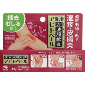 【第2類医薬品】小林製薬 アピトベール 20g【コンビニ受取対応商品】