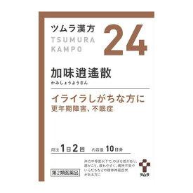 【第2類医薬品】ツムラ漢方 24 加味逍遙散エキス顆粒 20包【コンビニ受取対応商品】