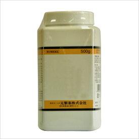 【第2類医薬品】一元製薬 当帰芍薬散料 500g(とうきしゃくやくさん トウキシャクヤクサン)