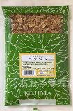 生薬人参○切500g小島漢方第3類医薬品にんじん