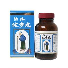 【第(2)類医薬品】活絡健歩丸 600丸 かつらくけんぽがん