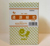 【約416日分】東洋漢方の通源500gサジ付き便秘薬便秘解消第(2)類医薬品