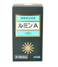 【第3類医薬品】 ルミンA 100γ 400錠 森田薬品