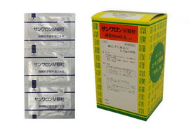 【メール便送料無料】【第2類医薬品】サンワロンM 麻黄附子細辛湯 90包 まおうぶしさいしんとう 三和生薬 顆粒