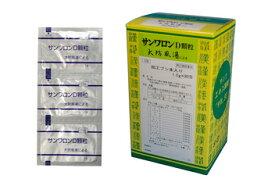 【メール便送料無料】【第(2)類医薬品】顆粒 サンワロンD 大防風湯 90包 だいぼうふうとう 三和生薬
