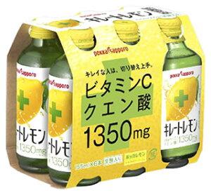 ポッカサッポロ キレートレモン (155mL×6本) 炭酸入り クエン酸 ビタミンC ポッカ くすりの福太郎 ※軽減税率対象商品
