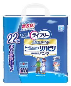 ユニチャーム ライフリー リハビリパンツ 【男女共用 Lサイズ】 (22枚) くすりの福太郎