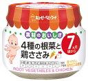 【特売】 キューピー ベビーフード M-74 素材のおいしさ 4種の根菜と鶏ささみ 7ヶ月頃から (70g) くすりの福…