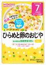和光堂ベビーフード グーグーキッチン ひらめと卵のおじや (80g) 7ヶ月頃から 舌でつぶせる固さ くすりの福太郎
